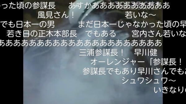 Screenshot_2016-01-31-14-33-05.png