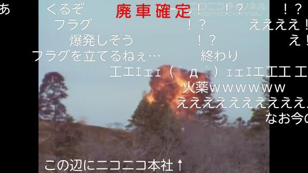 Screenshot_2016-01-31-14-38-06.png