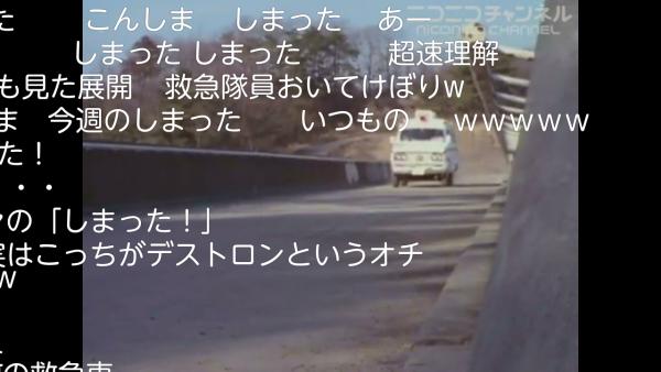 Screenshot_2016-01-31-14-43-14.png