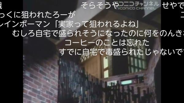 Screenshot_2016-01-31-14-50-51.png
