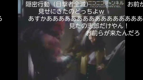 Screenshot_2016-01-31-14-53-26.png