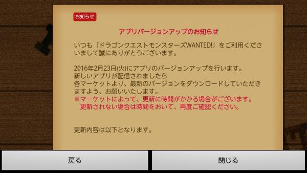 Screenshot_2016-02-23-18-26-35.png