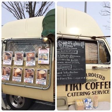 TIKI コーヒー
