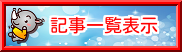 ボタン19