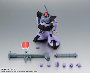 ROBOT魂 MS-09 ドム ver. A.N.I.M.E. 07
