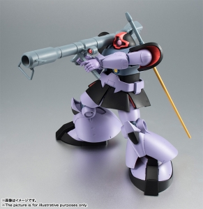 ROBOT魂 MS-09 ドム ver. A.N.I.M.E. 06