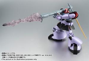 ROBOT魂 MS-09 ドム ver. A.N.I.M.E. 09