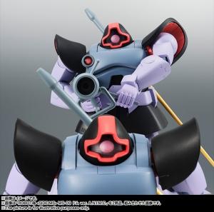 ROBOT魂 MS-09 ドム ver. A.N.I.M.E. 08