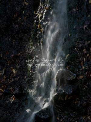 陣馬の滝 H