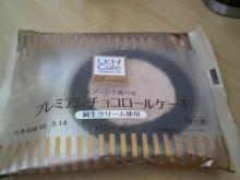 AZbambiniのBLOG☆-2010031316510000.jpg