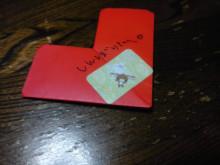 $AZbambiniのBLOG☆-100318_225611.jpg