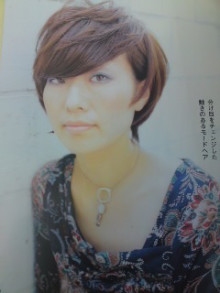 AZbambiniのBLOG☆-100910_1311~01.jpg