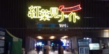 $AZbambiniのBLOG☆-DCF00563.jpg