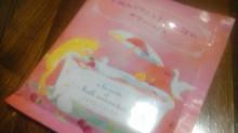 $AZbambiniのBLOG☆-110125_040259.jpg