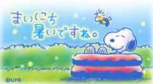 AZbambiniのBLOG☆-2.jpg