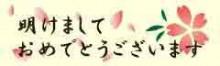 AZbambiniのBLOG☆-em091202_06_1.jpg