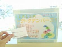 $AZbambiniのBLOG☆-DSC_0359.JPG