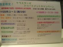 AZbambiniのBLOG☆-FxCam_1366469138992.jpg