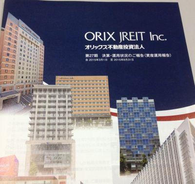 8954 オリックス不動産投資法人 資産運用報告書