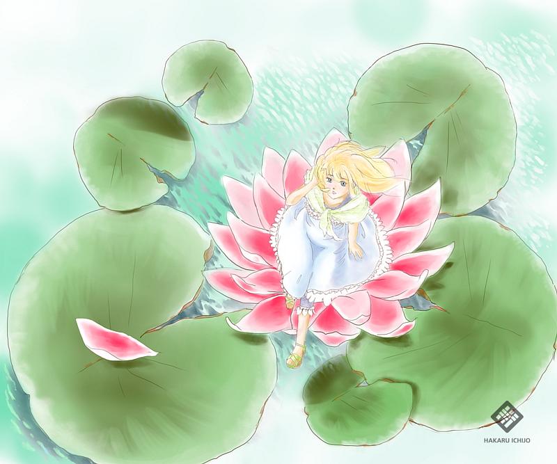 浮き寝のおやゆび姫