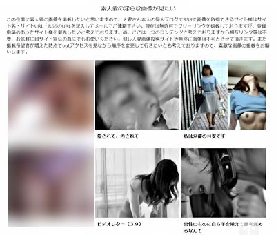 shizuku_mono340.jpg