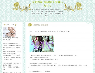 shizuku_mono350.jpg