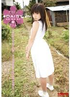 DAISY 14 アユム