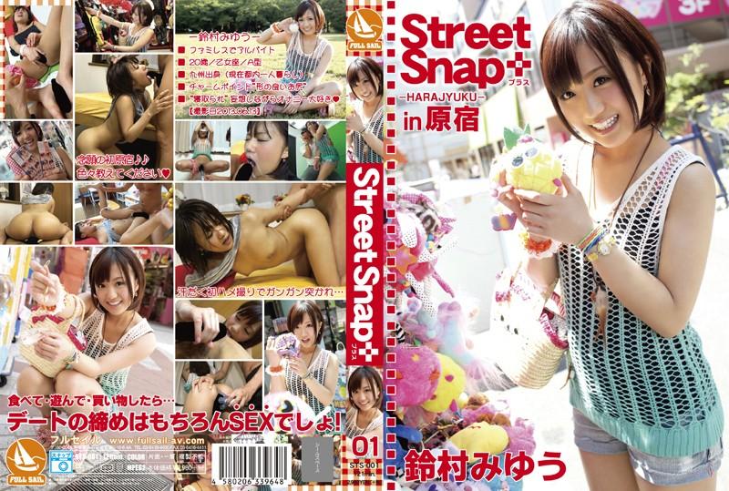 Street Snap+ 01 鈴木みゆう
