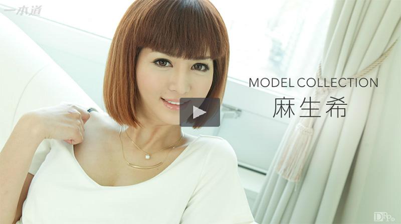 モデルコレクション 麻生希