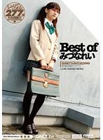 Best of みづなれい