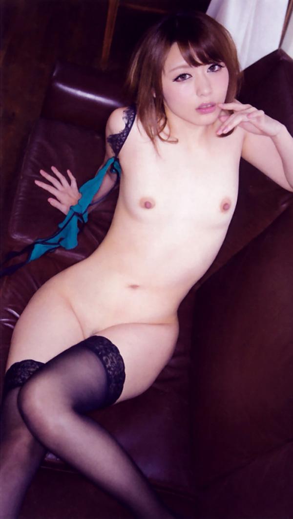 【No.29860】 Nude / 桜井あゆ