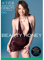 BEAUTY HONEY 美爆乳&魅惑的ボディで絶頂初体験 4時間デビュー!! 木下若菜