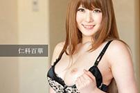 仁科百華 巨乳お姉さんのフェラ・パイズリ 画像27枚