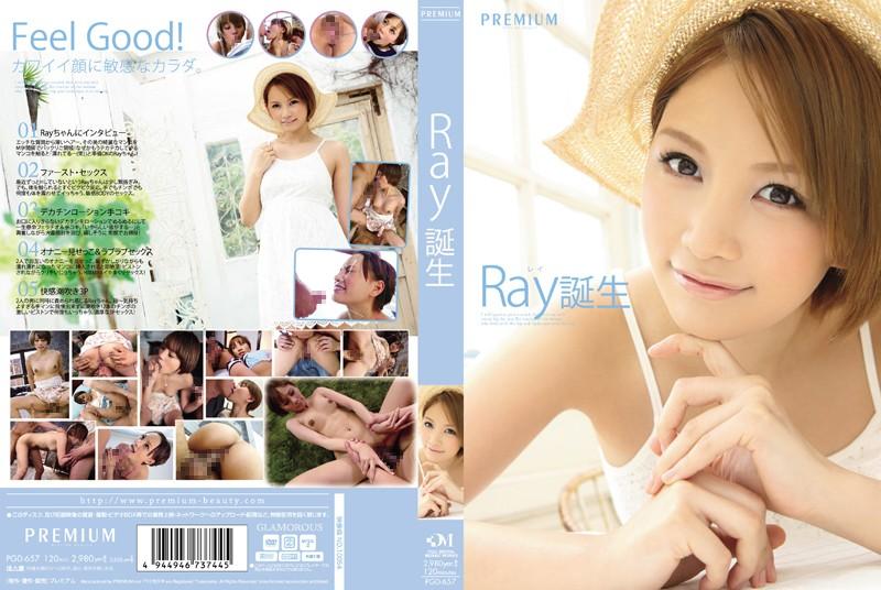 Ray誕生