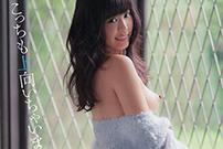 紗藤まゆ ツンと上向きな彼女。