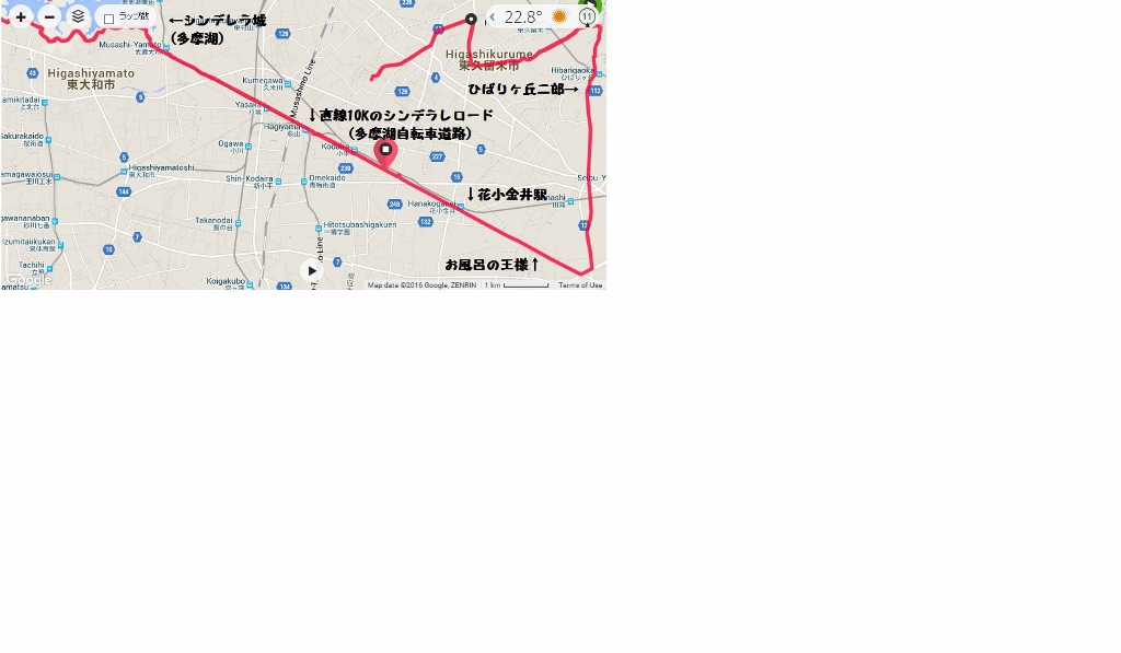 多摩湖自転車道路 (1024x597)
