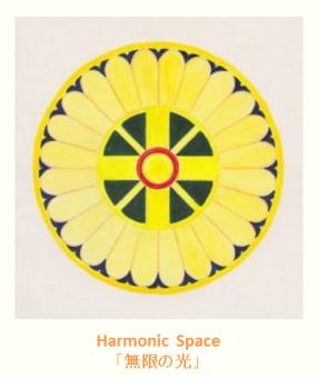 Harmonic Space エンブレム 無限の光