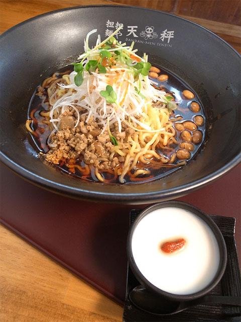151108担担麺や 天秤-担担麺