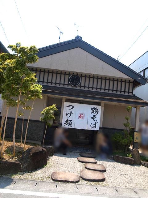 150801ガチ麺道場-外観