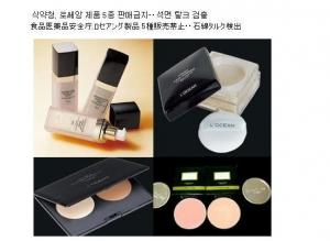 Koreanasbestos3.jpg