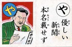 karuta01.png
