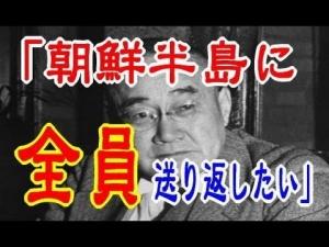 shigeruyoshida0000.jpg