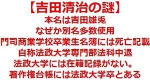 yoshidahai.png