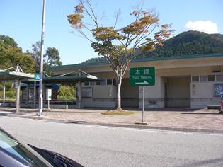 揖保川パーキングエリア(上り)