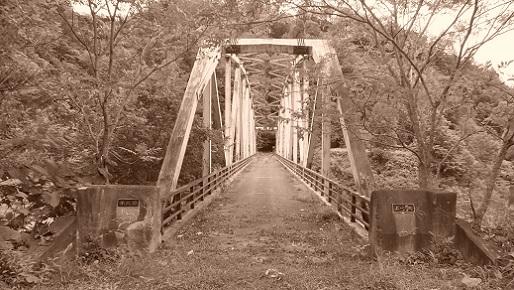 三笠の旧橋群 (2)①