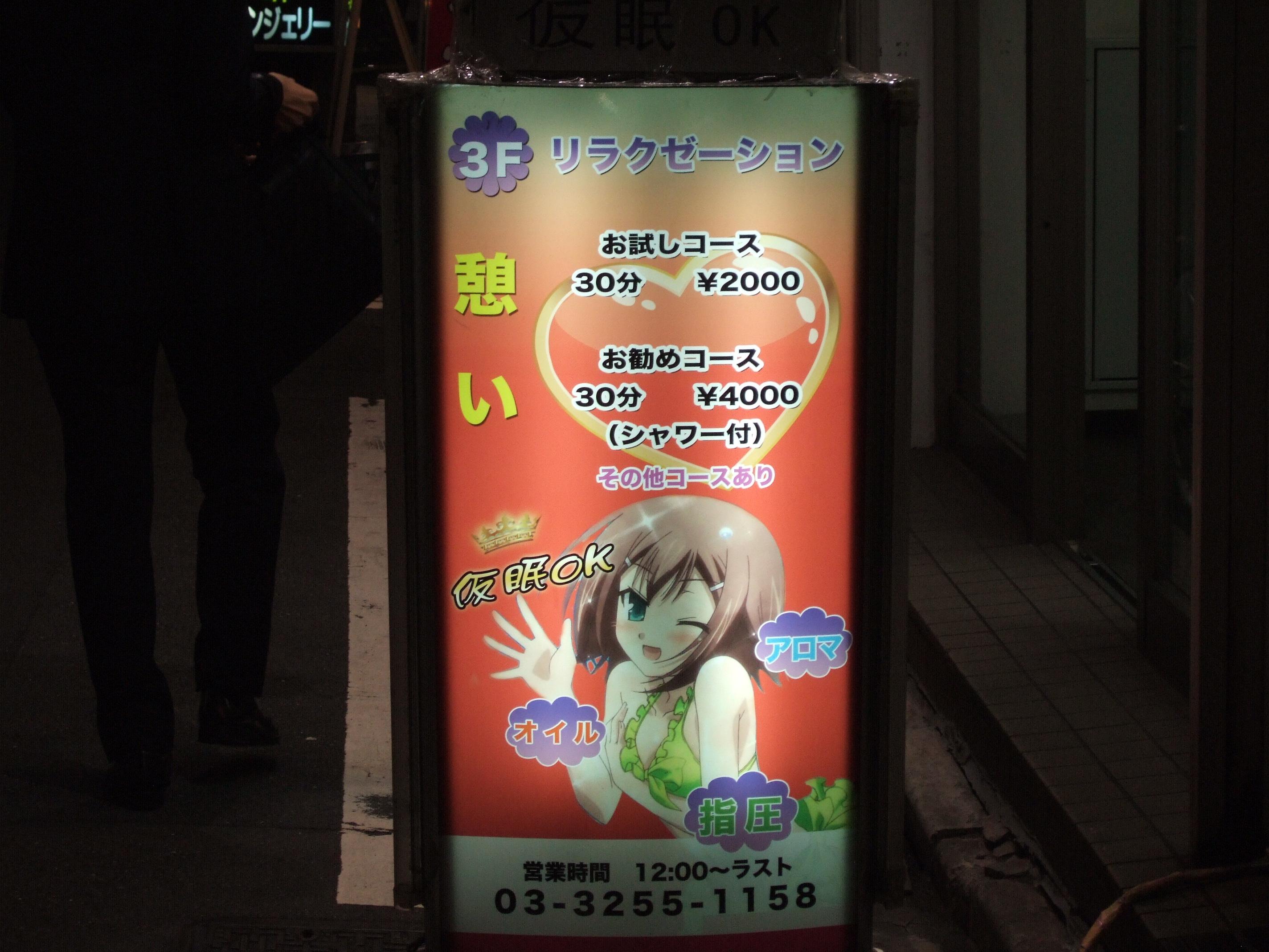 kanda_ikoi.jpg