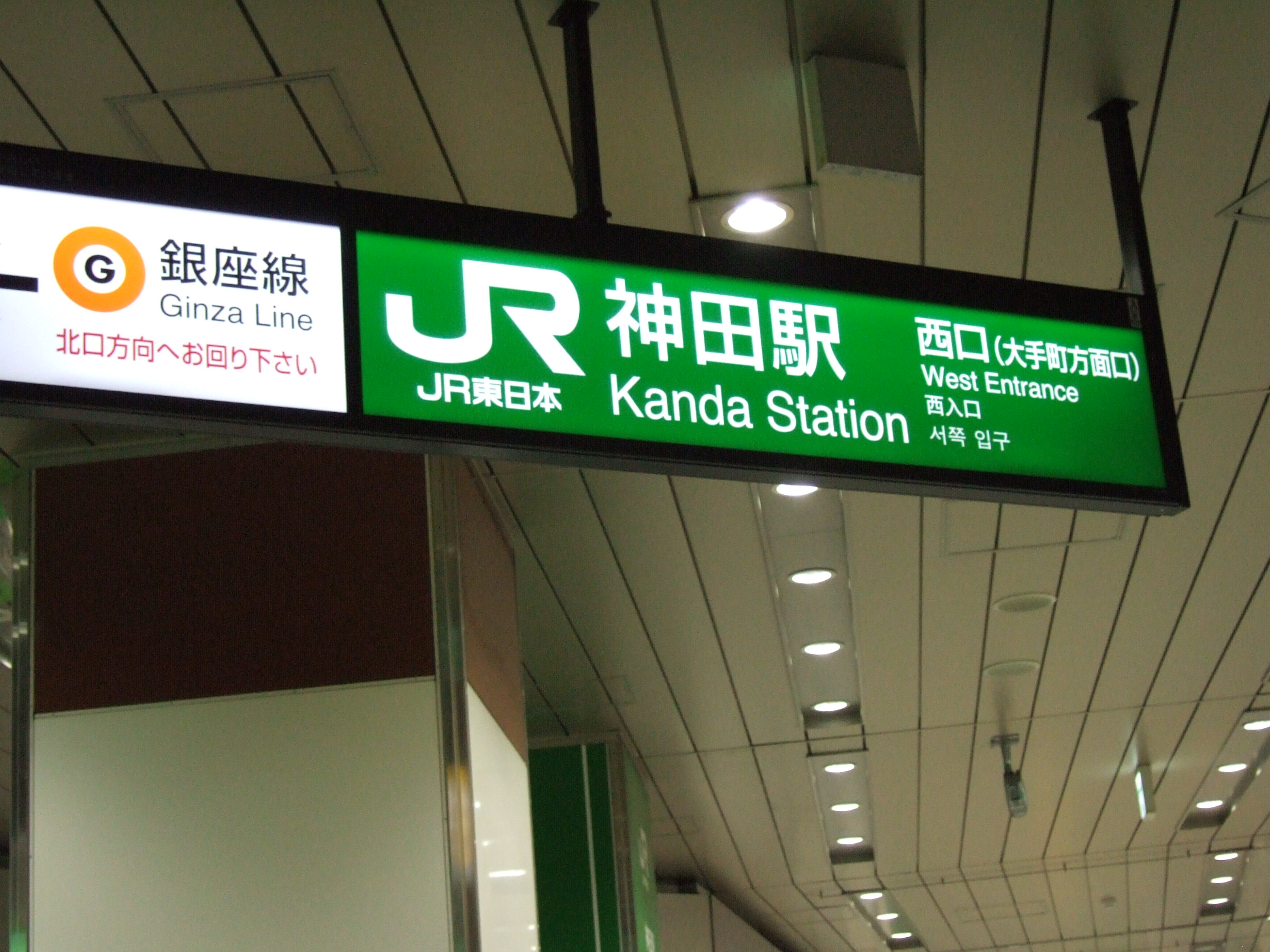 kanda_west.jpg