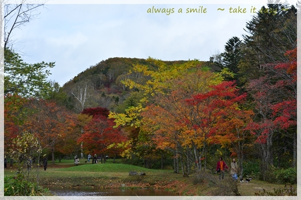 always a smile ~ take it easy ~