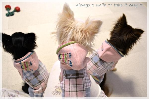 always a smile ~ take it easy ~