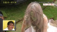 ダレノガレ明美胸チラ&パンチラ画像1